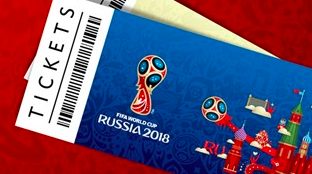 【ロシアワールドカップのチケット当選!】観戦スケジュールと観戦の準備のアイキャッチ画像