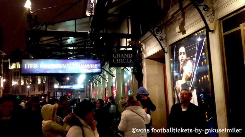 【当日券がお得!】ロンドンでミュージカル「オペラ座の怪人」を鑑賞!のアイキャッチ画像