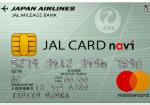 【お得に発行する方法も!】学生が持つべきクレジットカード5選