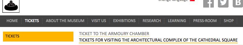 【モスクワ観光】クレムリンの入場券をネット予約する方法!のアイキャッチ画像