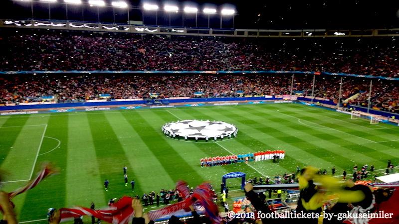 【2021年最新版】UEFAチャンピオンズリーグのチケットを定価で買うコツのアイキャッチ画像