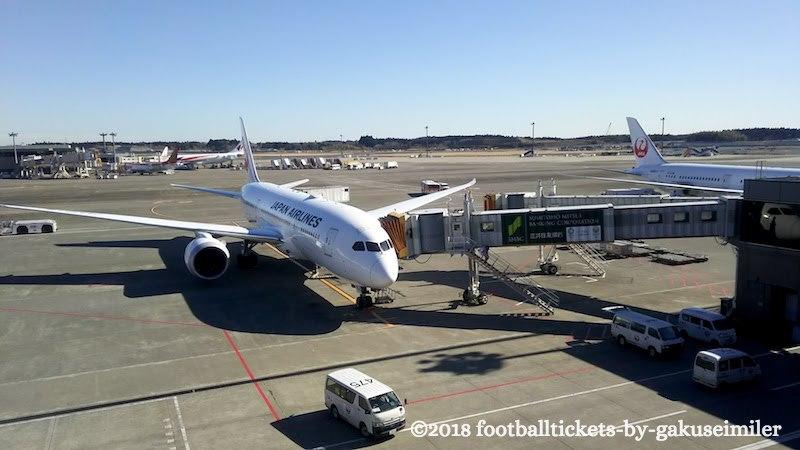 【ヨーロッパ航空券の相場は?】10回分の航空券の値段と購入日を大公開!のアイキャッチ画像