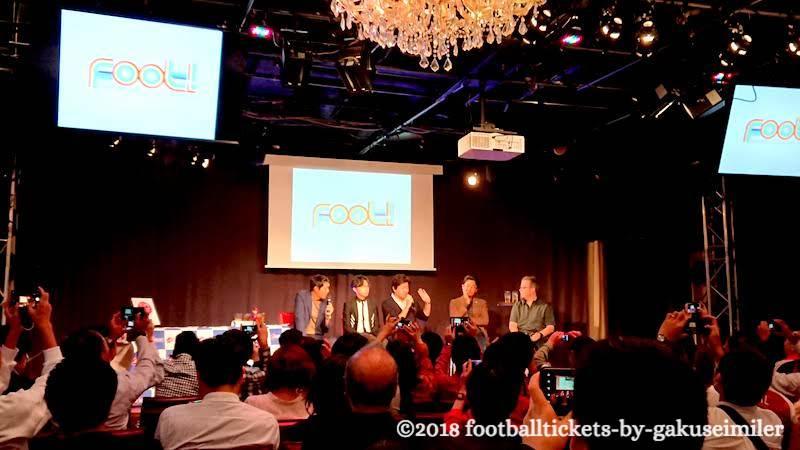 J SPORTS Foot!のスペシャルトークイベントに参加してきました!のアイキャッチ画像