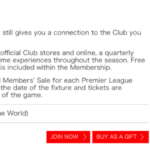 リバプールのメンバーシップ登録手順を画像付きで解説!