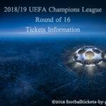 【2018-19】UEFAチャンピオンズリーグ(CL)ラウンド16全試合チケット販売スケジュール・購入方法まとめ