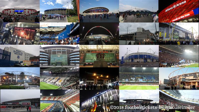 1年間海外サッカーブログを書いてみて感じたこと。近況報告と今後の活動予定。のアイキャッチ画像