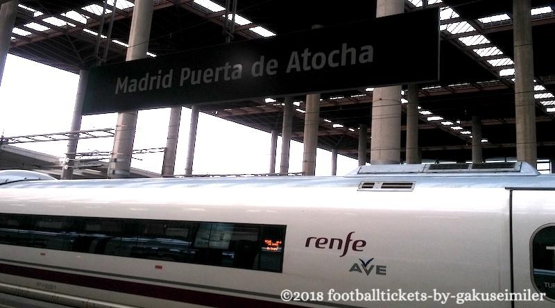スペイン鉄道(Renfe)公式サイトでAVEのチケットを購入!予約手順を画像付きで解説!のアイキャッチ画像
