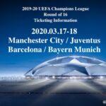【2ndレグ第2週】2019-20 CLラウンド16「マンチェスター・シティ/ユベントス/バルセロナ...