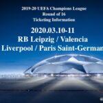【2ndレグ第1週】2019-20 CLラウンド16「ライプツィヒ/バレンシア/リバプール/PSG」...