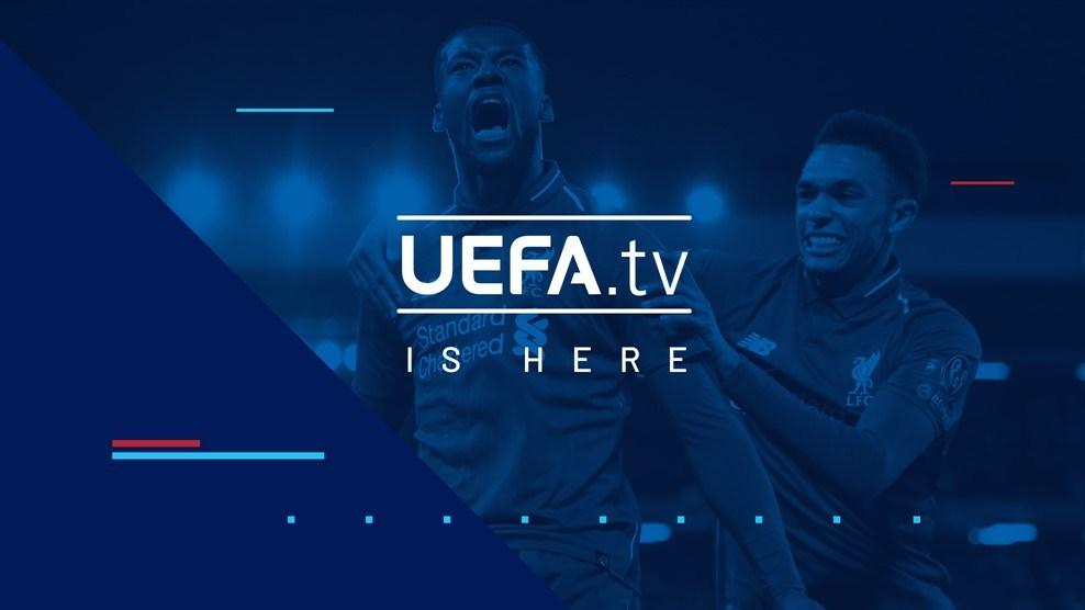 【UEFA.tv完全ガイド】CLや欧州予選も無料で観られる公式動画配信サービス『UEFA.tv』を徹底解説!のアイキャッチ画像