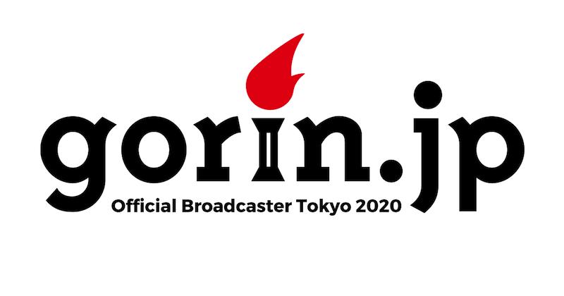 【gorin.jp/TVer/NHK】東京オリンピックの無料ライブ配信サービスについて徹底解説!のアイキャッチ画像